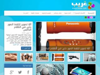 غريب, غرائب وعجائب - 5areb.com
