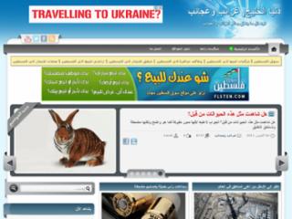 دليل مواقع دنيا الخليج - a21a.com