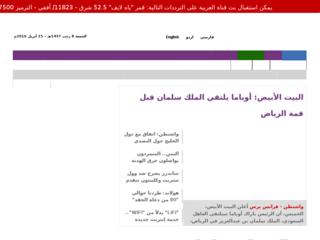 الأسواق العربية - alarabiya.net
