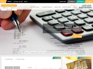 البنك الأول - alawwalbank.com