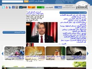 موقع المسلم - almoslim.net