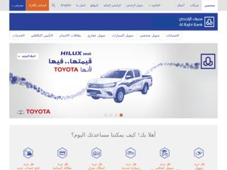مصرف الراجحي - alrajhibank.com.sa