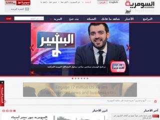 موقع إخباري السومرية - alsumaria.tv