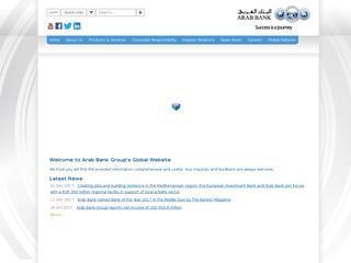 البنك العربي - arabbank.com