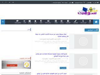 عرب سوفت - arabesoft.com