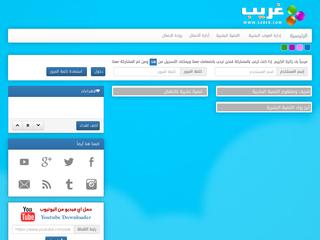 الموارد البشرية العربية - arabhr.net
