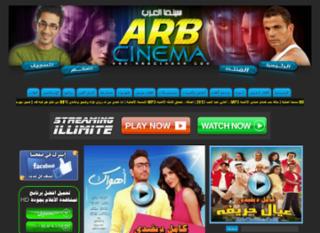 سينما العرب - arbcinema.com