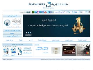 بنك الجزيرة - baj.com.sa