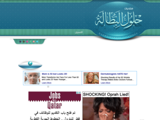 حلول البطالة - btalah.com