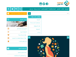 دكتوري - doctoori.net