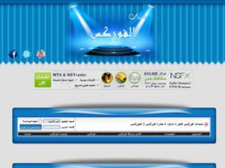 منتدى فوركس قطر |  تداول |  تجارة فوركس |  الفوركس