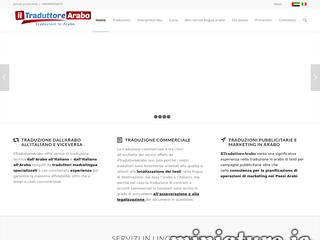 نبذة عنا - Traduzioni Arabo Italiano - iltraduttorearabo.com