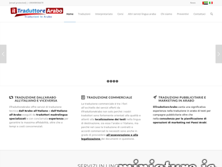 شركة دالنيلو DalNilo - iltraduttorearabo.com