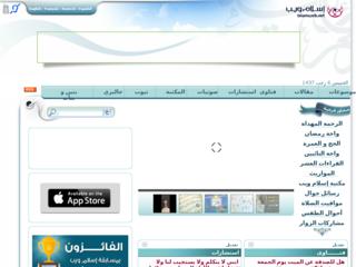 إسلام ويب - سعادة تمتد - islamweb.net