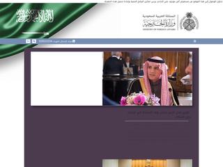المملكة العربية السعودية وزارة الخارجية - mofa.gov.sa