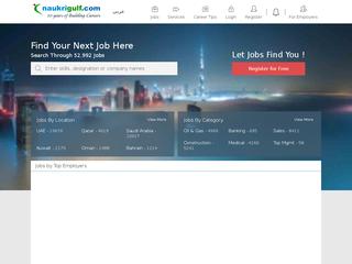وظائف في الخليج - وظائف شاغرة في الشرق الأوسط - naukrigulf.com