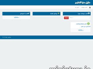 موقع ارخص تذاكر طيران مخفضة - nilespf-egypt.com