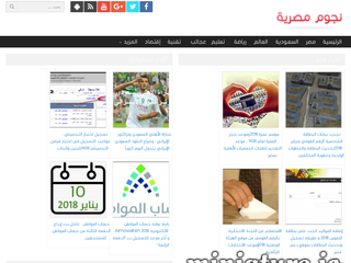 نجوم مصرية - nmisr.com