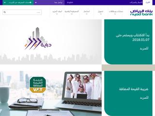 بنك الرياض - riyadbank.com