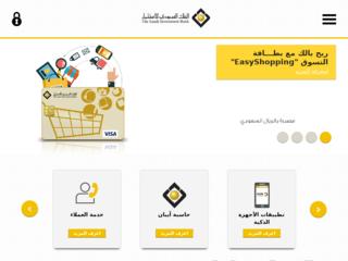 البنك السعودي للاستثمار - saib.com.sa