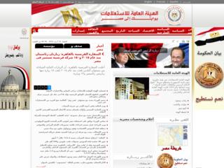 الهيئة العامة للإستعلامات - مصر - sis.gov.eg